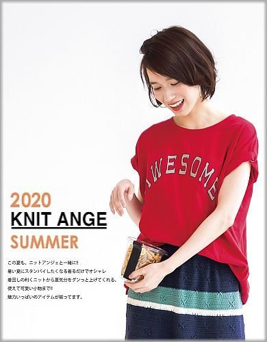 Knit Ange - Summer 2020