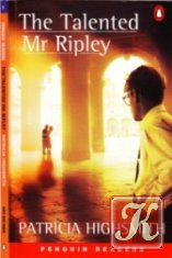 Penguin Readers: The Talented Mr. Ripley (Book & Audio)
