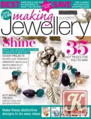 Making Jewellery Issue 6 - October 2009