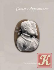 Cameo Appearances - Metropolitan Museum of Art