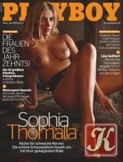 Playboy №8 ( August 2011) Germany