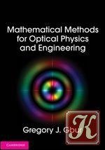 Mathematical Programming: Theory and Methods