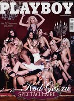 (Playboy 07 2011 / Germany) + Video