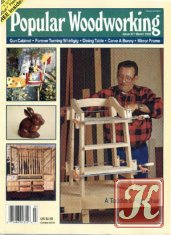 Popular Woodworking №73 July 1993