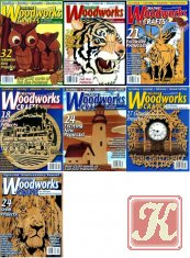 Creative Woodworks & Crafts №105-112 2005