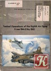 The Air Force Integrates: 1945-1964