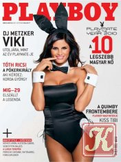 Playboy №9 (September/2011/Hungary)