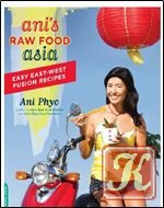 Food and foodways in asia: resource, tradition and cooking