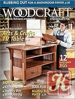Woodcraft №42 (August-September 2011)