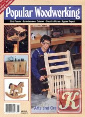 Popular Woodworking №71 March 1993