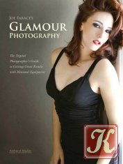 Glamour Photography - The Digital Photographer&039;s Guide