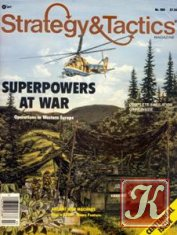 Strategy & Tactics № 101 (May-June 1985) Cromwell&039;s Victory: The Battle of Marston Moor