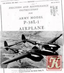 Handbook of erection and maintenance instructions for the XB-35 airplane