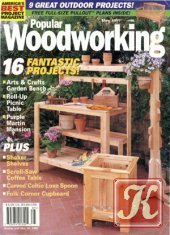 Popular Woodworking №99 November 1997