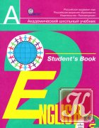 New let&039;s learn english 1 (Writing Book, Student&039;s Book, Activity book)